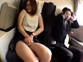 人妻恥悦旅行 杉本蘭 3