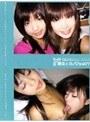 彼女とカノジョ*07 hotaru+anri