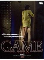 (140c364)[C-364] GAME stage3 ダウンロード