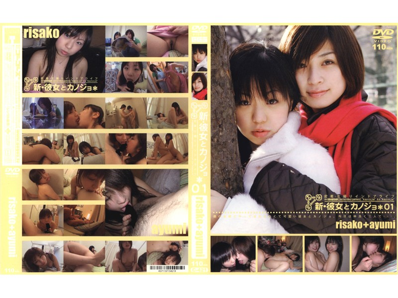 [C 421] She And Her Friend 01 (501MB MKV x264)