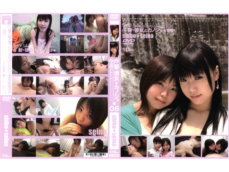 [C 505] Wiih My Girlfriend & Her Friend 6 {HQ} (529MB MKV x264)