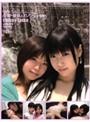 新・彼女とカノジョ*06