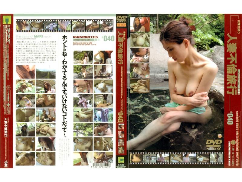 旅館にて、浴衣の夫婦の不倫無料熟女動画像。密着生撮り 人妻不倫旅行 #040