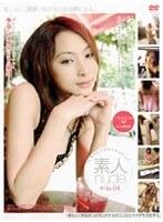 素人nude file.04 ダウンロード