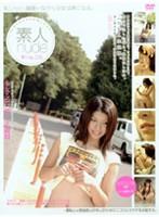 (140c581)[C-581] 素人nude file.06 ダウンロード