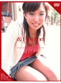 &Fashion 04 'Megumi'