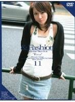 &Fashion 11 'Ema'