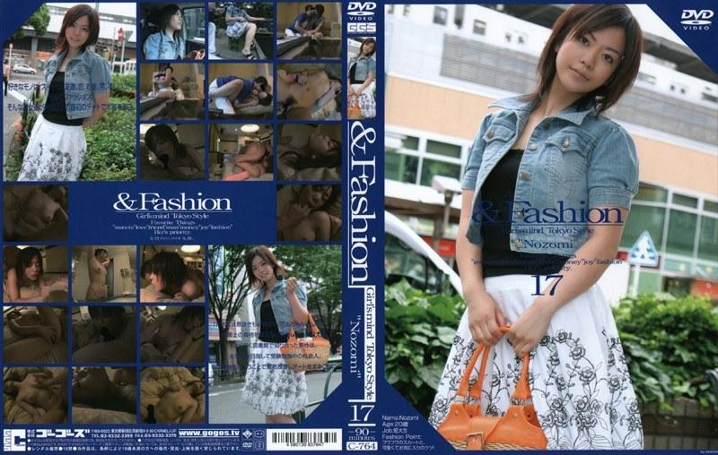 (140c764)[C-764] &Fashion 17 'Nozomi' ダウンロード