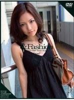 &Fashion 26 'Nao' ダウンロード