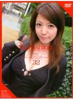(140c818)[C-818] &Fashion 32 'Mai' ダウンロード