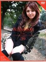 (140c851)[C-851] &Fashion 39 'Erina' ダウンロード