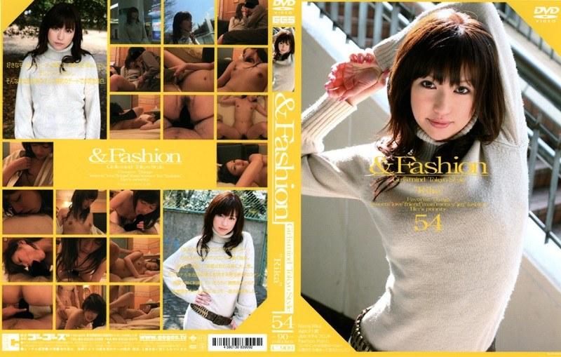 &Fashion 54 'Rika'