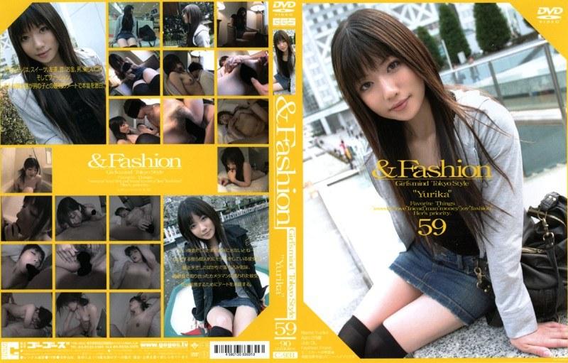 &Fashion 59 'Yurika'