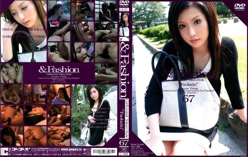 &Fashion 67 'Tsubaki'