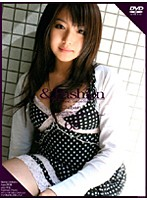 &Fashion 68 'Chiharu'