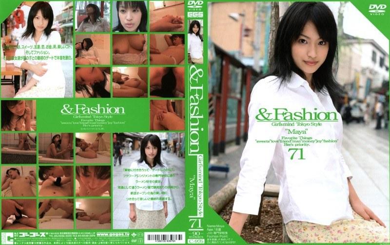 &Fashion 71 'Maya'