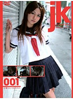 (140c980)[C-980] jk 001 みか ダウンロード
