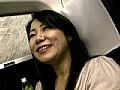 熟女の不倫無料動画像。密着生撮り 人妻不倫旅行 #066