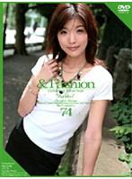 &Fashion 74 'Ayako'
