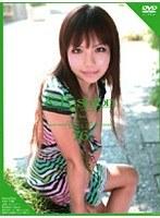 &Fashion 76 'Rika' ダウンロード