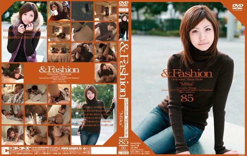 &Fashion 85 'Mika'