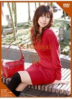 &Fashion 88 'Naho' ダウンロード