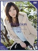 &Fashion 94 'Ayame'