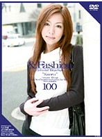 &Fashion 100 'Kaoru' ダウンロード