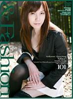 &Fashion 101 'Misa' ダウンロード