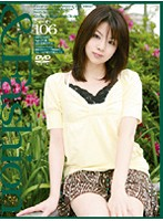 (140c1115)[C-1115] &Fashion 106 'Saori' ダウンロード