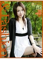 (140c01147)[C-1147] &Fashion 114 'Riya' ダウンロード
