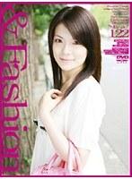 &Fashion 122 'Miyuki'