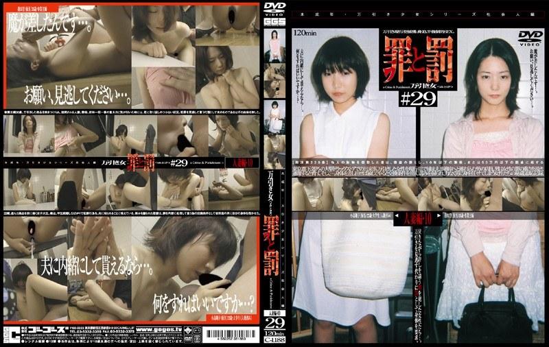 素人のフェラ無料熟女動画像。罪と罰 万引き女 #29 人妻編・10