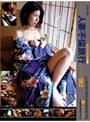 密着生撮り 人妻不倫旅行 #082