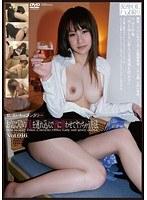 お気に入りのOLを連れ込んで酒に酔わせてヤッちゃう方法 Vol.016 ダウンロード