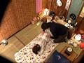 潜入!!人妻専門耳かき店 10 15