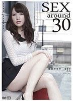 独身アラサーSEX03 ダウンロード