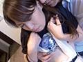 [C-2127] 東京密会人妻#002