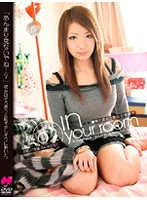In your room 02 ダウンロード