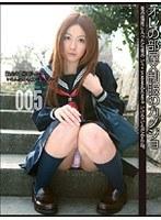 オレの部屋×制服のカノジョ 005 ダウンロード