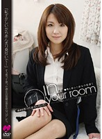 In your room 11
