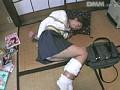 女子校生拉致監禁 VOL.2 [荻原さやか] 4