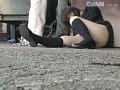 女子校生拉致監禁 VOL.12 [藍山みなみ] 2