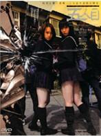 (140m353)[M-353] 五人目-Fifth- Side.B 狂気〜結末 ダウンロード