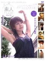 素人nude file.02 ダウンロード