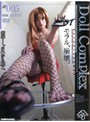 Doll Complex 005