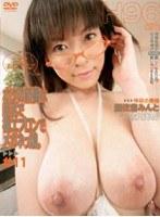 ボクの新妻は巨乳で裸エプロンでメガネっ娘。 #11 亜佐倉みんと