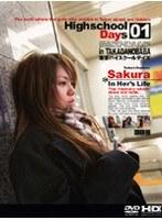 (140m644)[M-644] Highschool Days 01 片瀬さくら ダウンロード