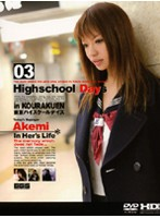 Highschool Days 03 Akemi
