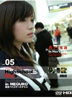 (140m707)[M-707] Highschool Days 05 Arisa ダウンロード